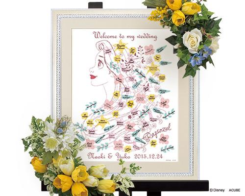 ディズニーウェディングツリー ラプンツェル(花飾り) ※30名~75名用