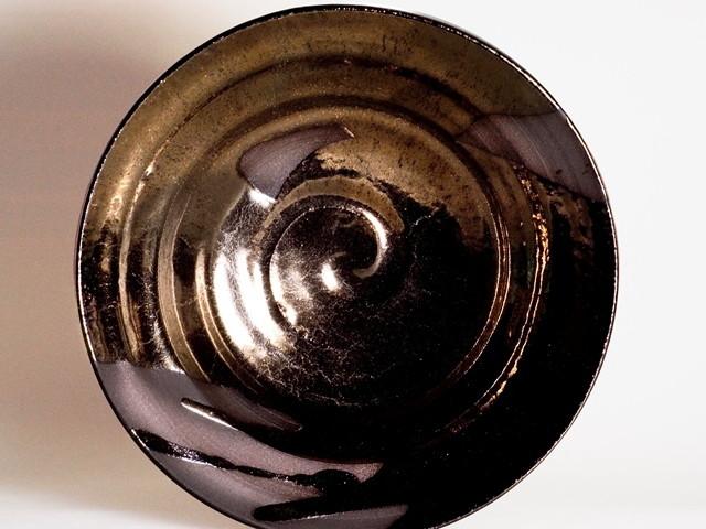 御室焼仁秀 寿金彩(ことぶききんさい) 手挽き「フリー鉢」(21cm)