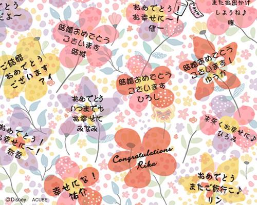 ディズニーウェディングツリー 不思議の国のアリス(花とアリス)M ※10名~35名用2