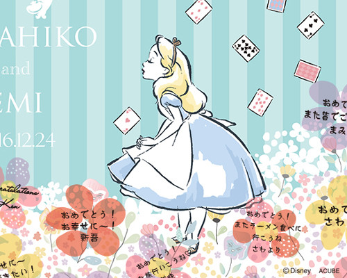 ディズニーウェディングツリー 不思議の国のアリス(花とアリス)M ※10名~35名用3