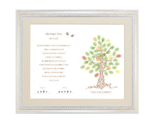 ウェディングツリーA 指スタンプ結婚証明書タイプ1