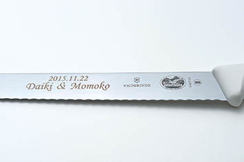 アニバーサリーナイフ2