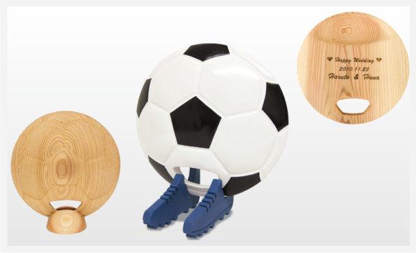 ファーストバイト用ビッグスプーン 趣味シリーズ サッカーボール型