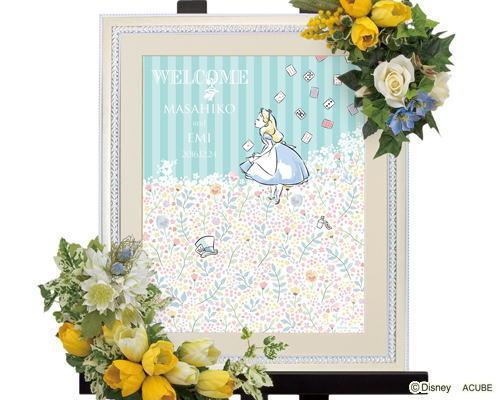 ウエディングツリー花とアリス2