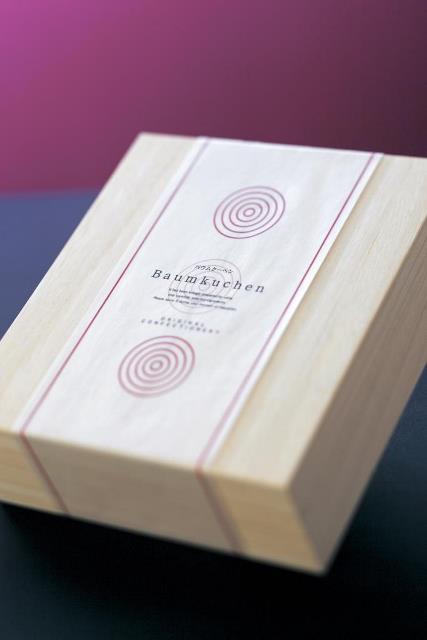 輪-rin-大きなたっぷり生バウム(木箱入)BOXイメージ