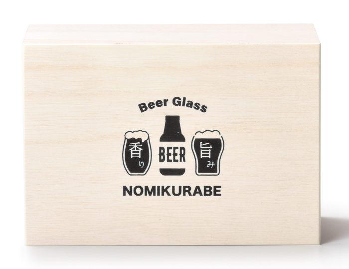 NOMIKURABE ペアビールグラス