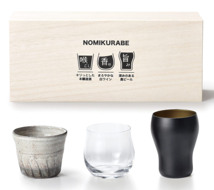 NOMIKURABE 三種揃え