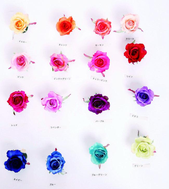 付け花ORG1111