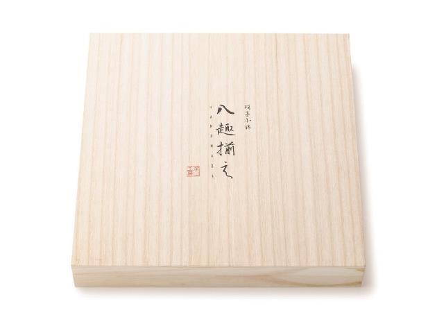 手造り 八趣揃(木箱入) 箱