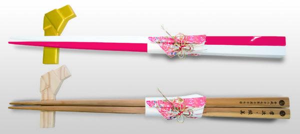 誓いのお箸 木製特大箸①