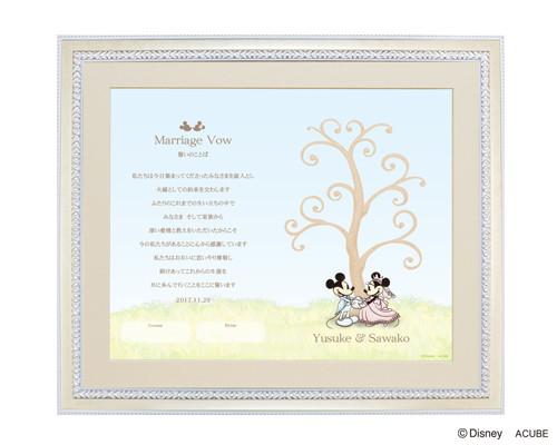 ウェディングツリー ミッキー&ミニー(ツリー) 指スタンプ結婚証明書タイプ2
