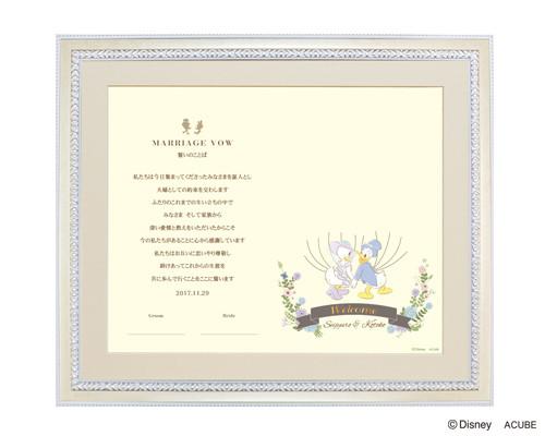 ウェディングツリー ドナルド&デイジー(バルーン)指スタンプ結婚証明書タイプ2